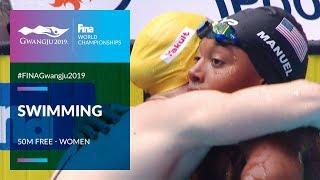 Swimming Women - 50m Freestyle | Top Moments | FINA World Championships 2019 - Gwangju