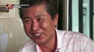 불량시니어클럽 - 트로트 댄스 그룹 도전기 4부_#001 thumbnail