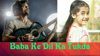 Kulfi Kumar Bajewala Serial Latest Song Baba Ke Dil Ka Tukda.....With Lyrics