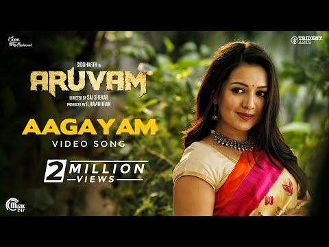 Aruvam  Aagayam Video Song  Siddharth, Catherine Tresa  Ss Thaman