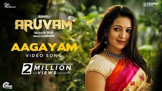 Aruvam | Aagayam Song | Siddharth, Catherine Tresa | SS Thaman
