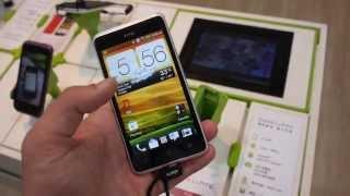 HTC Desire L Smartphone Hands On