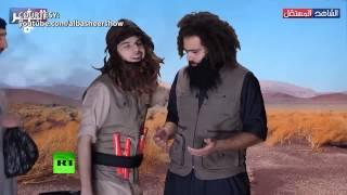 ممثل كوميدي يكافح داعش بواسطة الهزل والسخرية (فيديو)