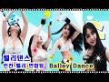 Belly dance incheon team~밸리댄스 인천연합팀 공연~겸재 스트리트 댄스 페스티벌