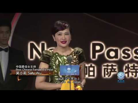 10th Huading Awards