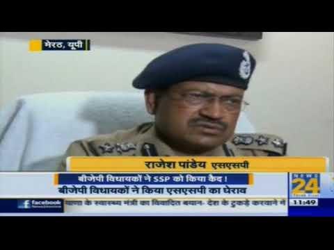 Meerut : BJP विधायक ने SSP को किया कैद