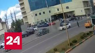 Двое детей попали под BMW в Москве. Видео ДТП. Дежурная часть - Россия 24