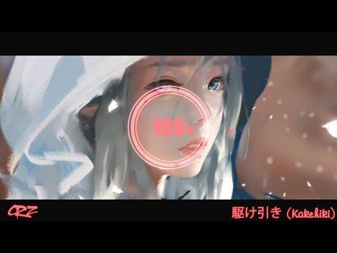 [Sad Japanese Songs] - Fujita Maiko's ( 藤田麻衣子) Playlist