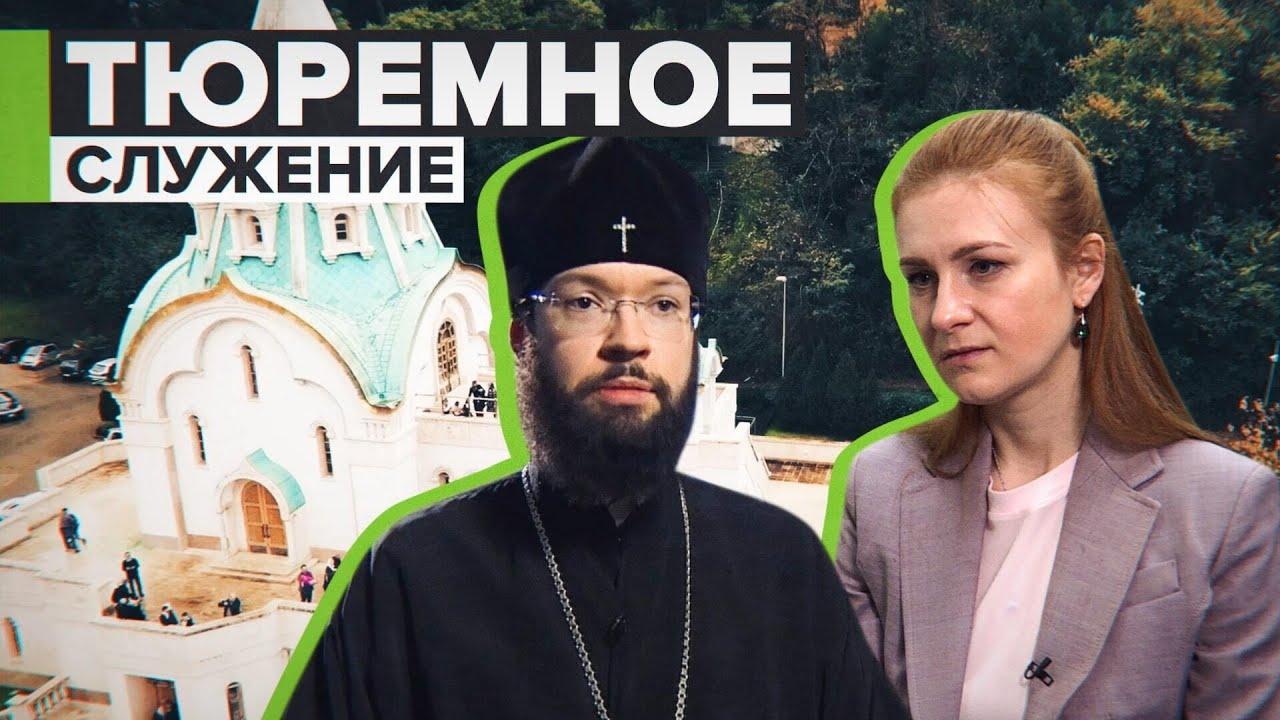 «Нет права отказывать»: о помощи православных священников