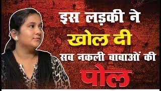 Ex- कल्कि फॉउंडेशन| Parmeet Kaur - Kalki Foundation | Sant Rampal Ji | Real Story | Kalki Foundation