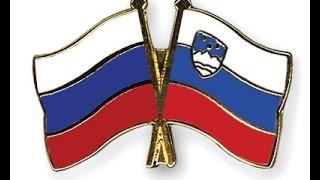 Словенский язык. Учим самостоятельно. Часть 1