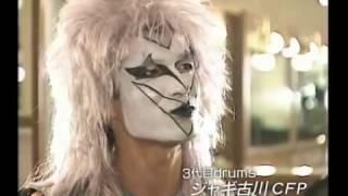 Back Stage of SEIKIMA-II 8of12 (Ura Video)