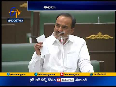 Finance Minister Etela Rajender Gives Clarity | Over Funds Allocation for Minorities