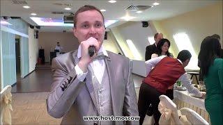 Ведущий на юбилей Игорь Ивановский Москва