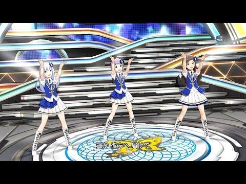 「アイドルマスター ミリオンライブ! シアターデイズ」ゲーム内楽曲『Melty Fantasia』MV