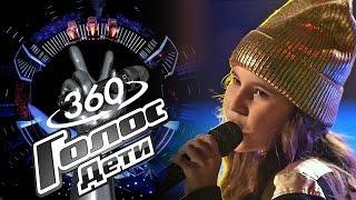 Видео 360: почувствуйте атмосферу шоу «Голос.Дети» с исполнителями песни «На дискотеку»