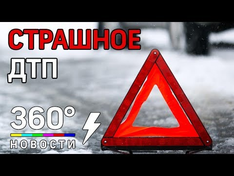 В ДТП в Татарстане погибли четыре девушки