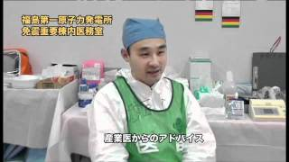 福島第1原発事故 収束作業現場映像/故 吉田昌郎所長(東電より転載)