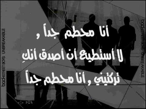 Backstreet Boys - Shattered (مترجمة للعربية)