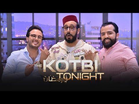 THE KOTBI TONIGHT : Les Inqualifiables (الحلقة كاملة)