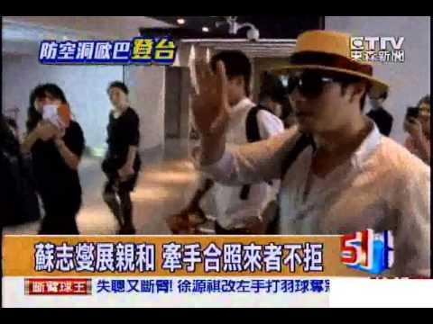 [東森新聞]「主君」來了! 蘇志燮抵台 空姐也瘋狂