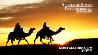 Abdulloh Domla Muso Alayhissalom 3 5 Payg Ambarlar Qissalari