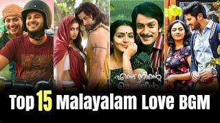 Top 15 Malayalam Love Background Music (BGM) || Malayalam Sad Ringtone || Part-21