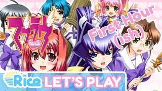 First Hour(ish) Gameplay - Muv Luv