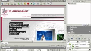 24 видео урок по dreamweaver.(В этот раз мы будем продолжать с созданием сайта КВ инжиниринг из блоков и кнопок созданных ранее. Сегодня..., 2013-02-09T21:09:05.000Z)
