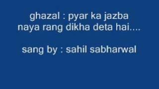 Ghazal- Pyar ka Jazba by Sahil Sabharwal (Private Composition)