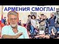 Армения смогла! Пашинян и Гранатовая революция / Артемий Троицкий