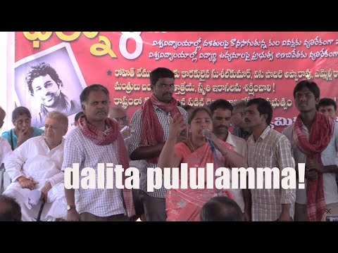 """""""Dalita Pululamma"""" song - Dharna for arrest of Rohith's murderers, by TDF"""