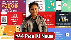 #44 Free Ki News ||Amazon free shopping,Paytm Offers,Airtel Merchant & More..