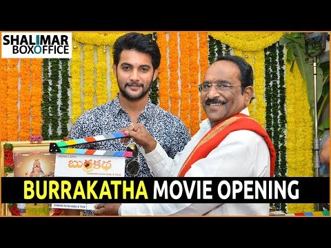Burrakatha Movie Opening || Aadi New Movie Opening || Shalimar Film Express