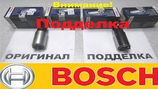 видео Купить продукцию Bosch, цена по Украине
