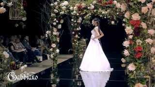 Gabbiano   Свадебное платье Эсти