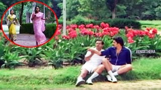 Suman And Bhanu Chander Super Hit Movie Tarangini Part -2   Telugu Movie Parts   Vendithera