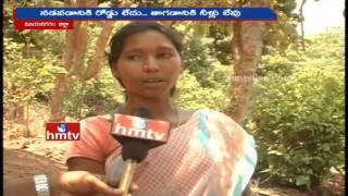 Tribe Engineers Contracted Water Pipeline with Bamboo Sticks | Vizianagaram district | HMTV