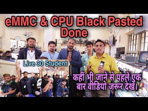 Best eMMC Training Institute, eMMC Repair, Mobile Repairing, Asia Telecom, DevRatan Agrawal