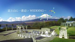 富士山に一番近い結婚式場です。 とってもお得なブライダルフェアを随時...