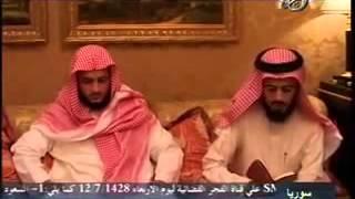 تلاوة عذبة للشيخ ابو بكر الشاطري  سورة الكهف