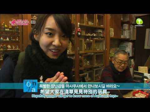 [Hello!Younha!Sub][中ENG] 100416_Younha, a trip to Japan Part.A