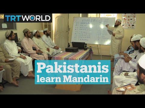 Pakistani students learn Mandarin Chinese