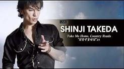 DAISHI DANCE x SHINJI TAKEDA Feat.arvin homa aya - Take Me Home, Country Roads [Re Visited SAX Mix]