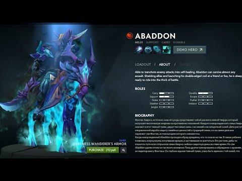 видео: dota 2 reborn. Обзор в живую (интерфейс,изменение карты)