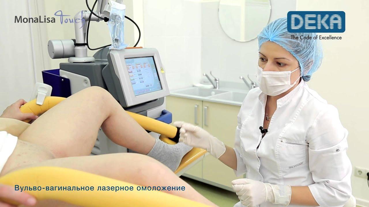 Минет медосмотр вагинальный видео ютуб начальницы молодыми порно