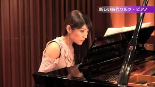 【使用楽譜(musical score)】月刊Pianoプレミアム 極上のピアノ2017春夏...