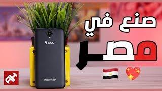 موبايل مصري للشعب المصري SICO™️ Topaz