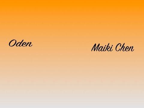 ODEN | JAPANESE RECIPE |  おでん Maiki Chen