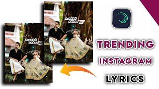 Trending  Instagram Lyrics Animation Video Making Alight Motion Tamil   Vijay Creations  